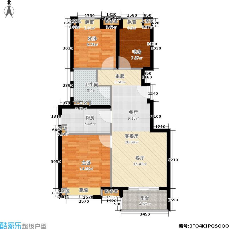 金地艺华年别墅89.50㎡公寓H1户型3室2厅