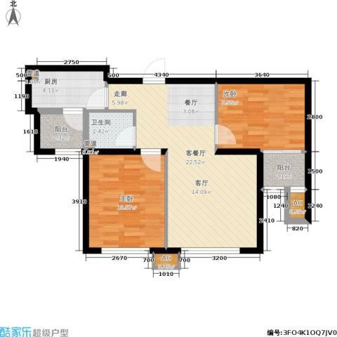 尚湖名筑2室1厅1卫1厨74.00㎡户型图