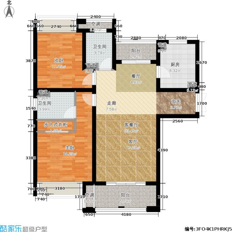 尼德兰花园二期100.00㎡C户型2室2厅