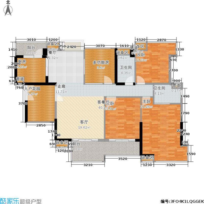 格兰名筑154.40㎡A3户型4室2厅