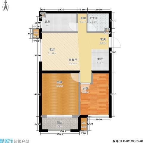 尚湖名筑2室1厅1卫1厨79.00㎡户型图