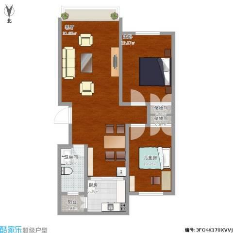 美树日记2室1厅1卫1厨92.00㎡户型图