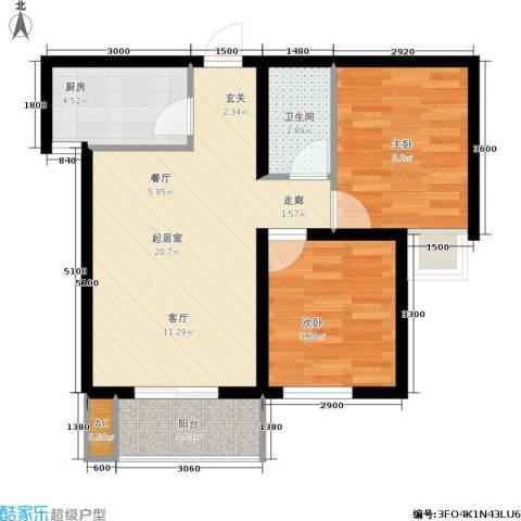 新野蓝郡2室0厅1卫1厨72.00㎡户型图
