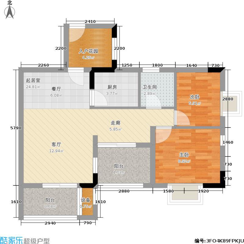 衍宏万国・中央区91.58㎡D户型2室2厅1卫