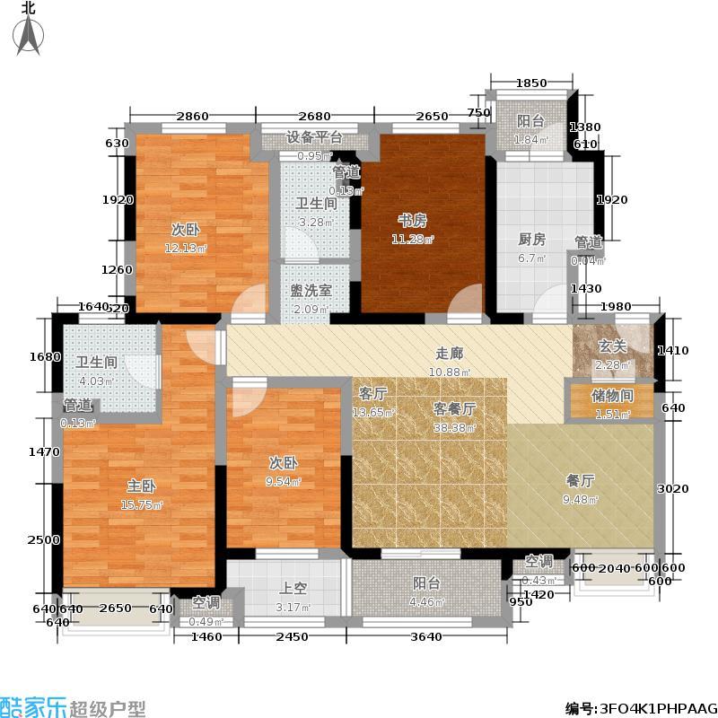 经纬城市绿洲五期学士逸居家园134.00㎡C2户型4室2厅