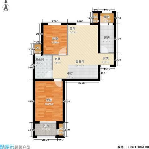 荣川沁园2室1厅1卫1厨88.00㎡户型图