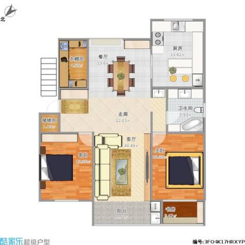 城东公寓3室1厅1卫1厨138.00㎡户型图