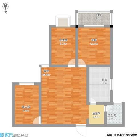 亚龙盛世嘉园3室1厅1卫1厨109.00㎡户型图