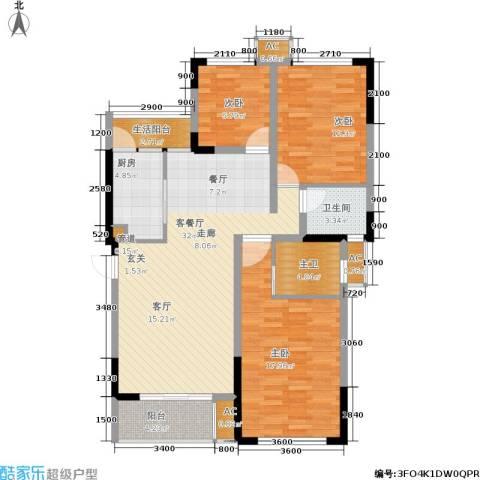 阳光英伦城邦3室1厅1卫1厨130.00㎡户型图