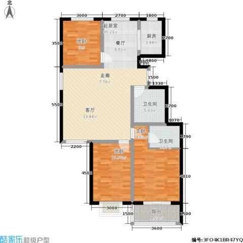 日出东方3室0厅2卫1厨127.00㎡户型图