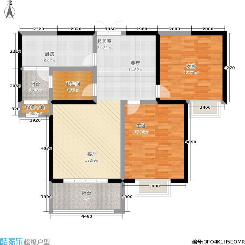 世茂滨江花园102.95㎡二期1#楼B户型
