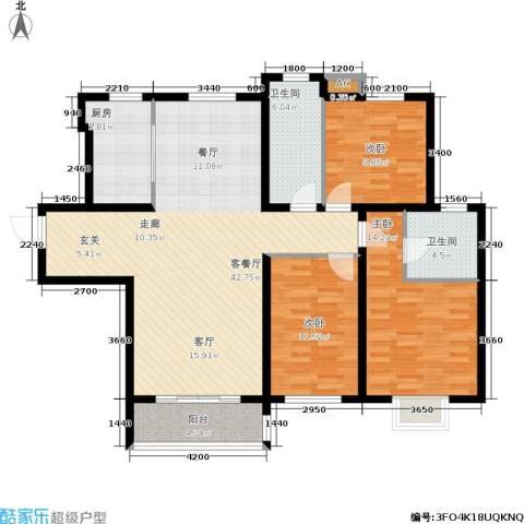 中建城3室1厅2卫1厨142.00㎡户型图