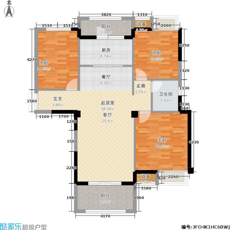 中海国际110.00㎡7#楼04/05单元3室户型