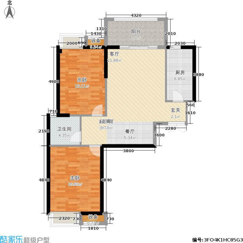 中海国际95.00㎡6#04/05单元2室户型