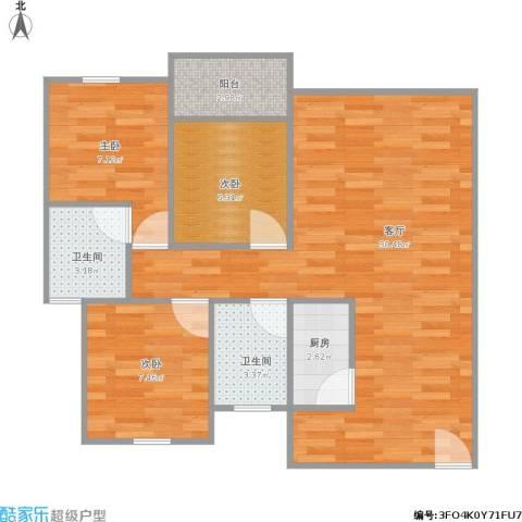 棕榈假日3室1厅2卫1厨87.00㎡户型图