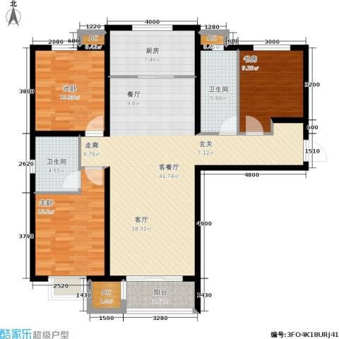 中建城3室1厅2卫1厨140.00㎡户型图