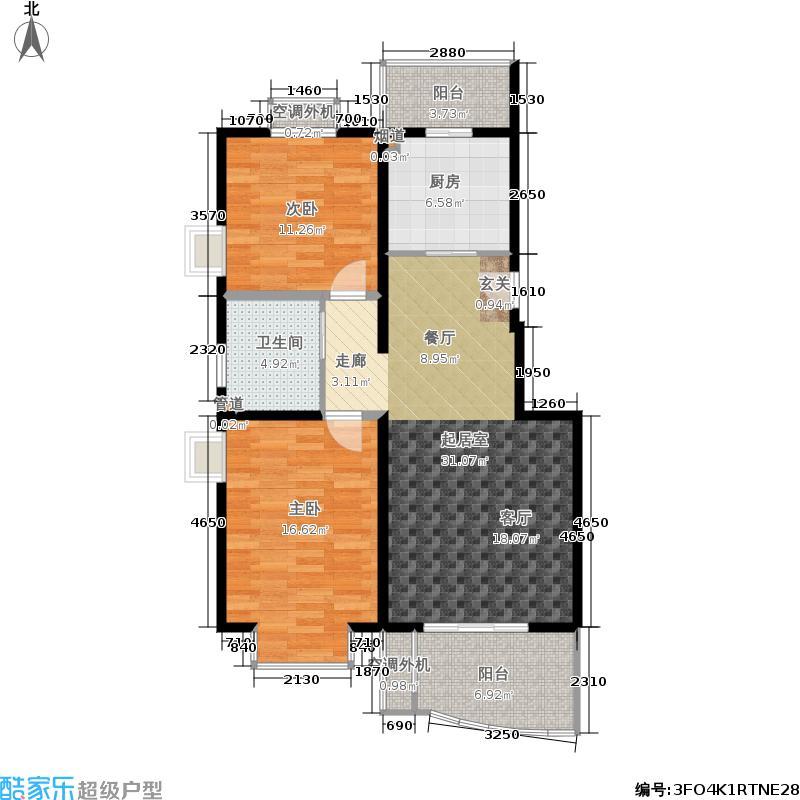 世界名园(燕都国际文化生态社区)90.36㎡世界名园B区C户型2室2厅