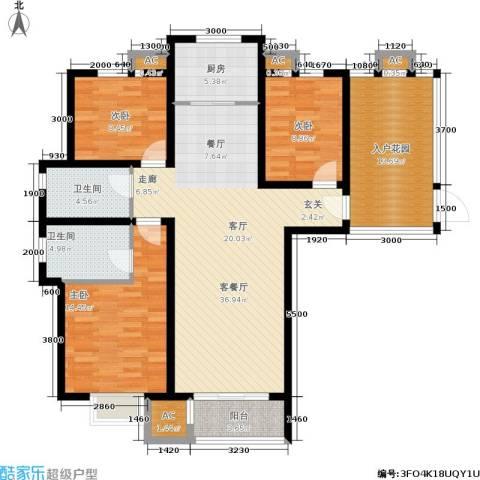 中建城3室1厅2卫1厨150.00㎡户型图