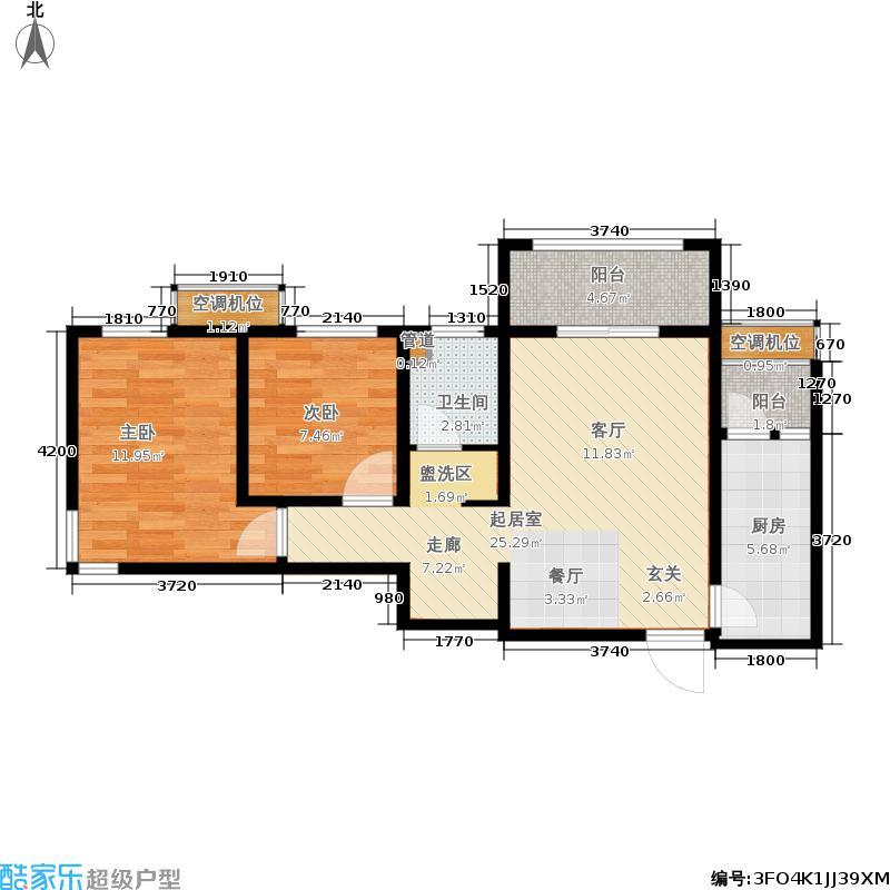 中渝国际城73.11㎡1号楼F1户型2室2厅