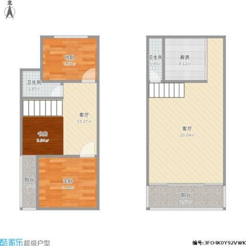 金地自在城2室2厅2卫1厨79.00㎡户型图