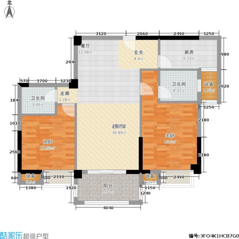 飞旋华侨家园94.94㎡12#楼0607单元2室户型