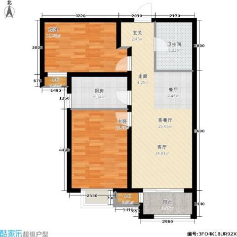 中建城2室1厅1卫1厨95.00㎡户型图