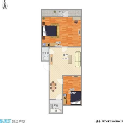 燕舞园2室1厅1卫1厨93.00㎡户型图