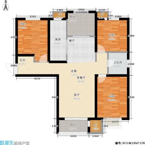 中建城3室1厅1卫1厨136.00㎡户型图
