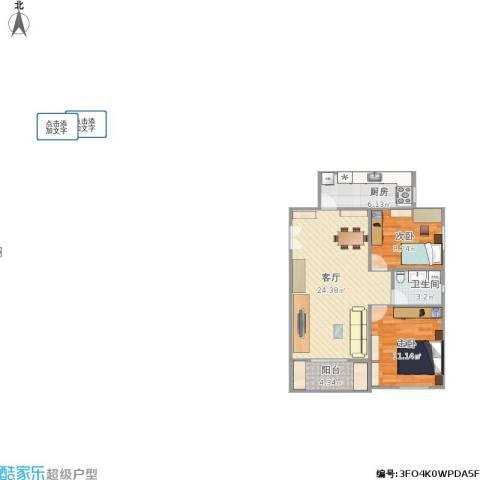 荷清苑2室1厅1卫1厨78.00㎡户型图