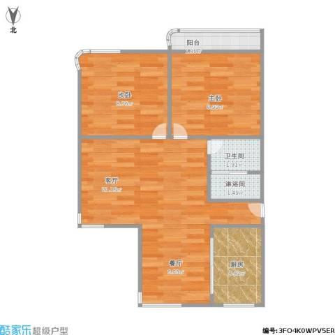 五里塘苑2室1厅1卫1厨66.00㎡户型图