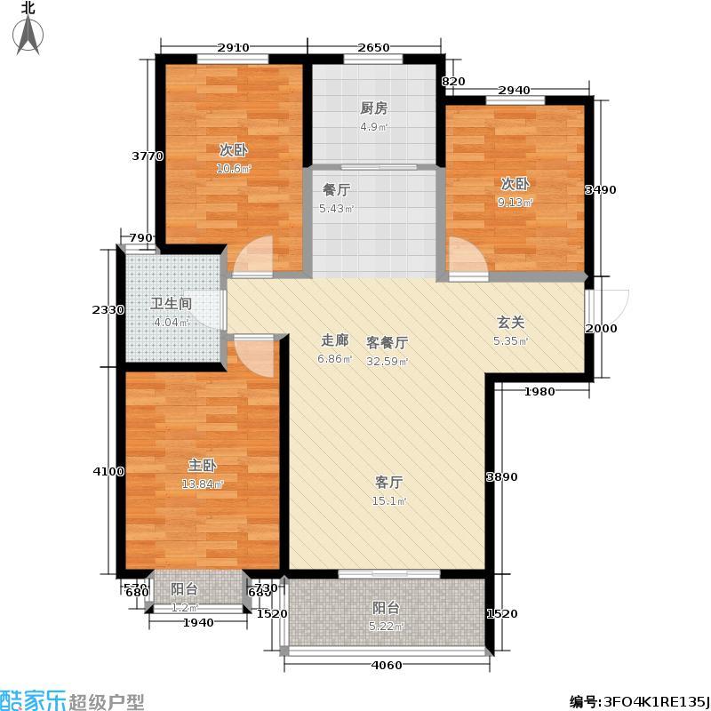 天顺家园117.32㎡G1户型3室2厅