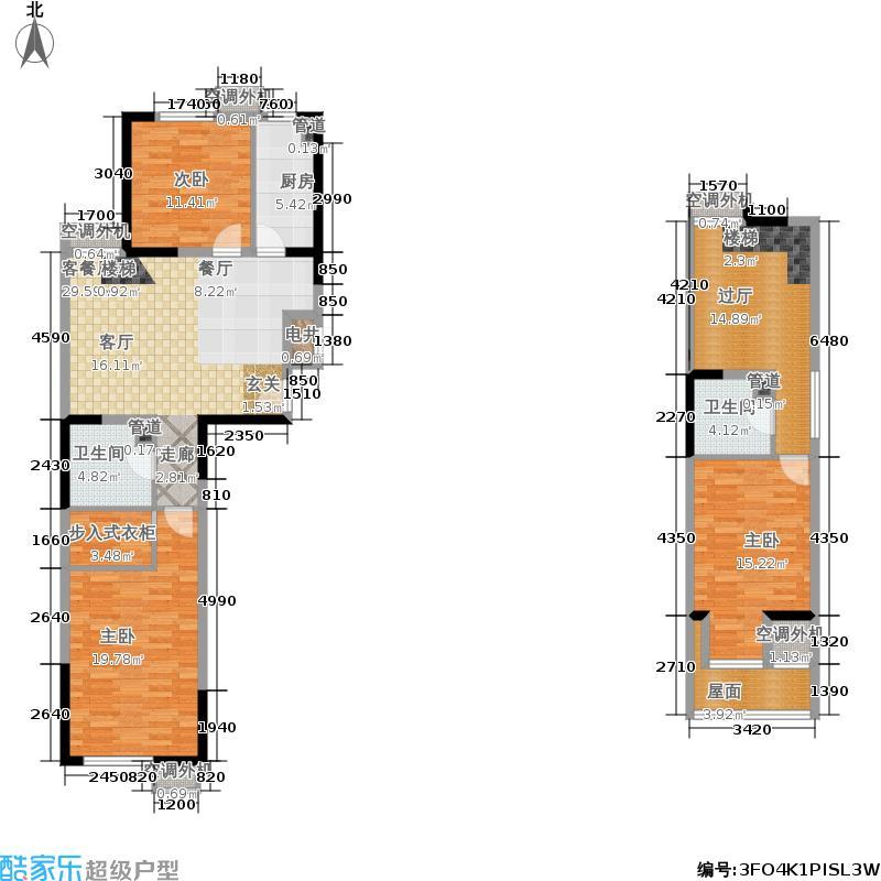 华远和墅雅园133.61㎡J4跃层户型3室3厅