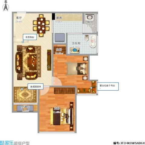 福安雅园2室1厅1卫1厨78.00㎡户型图