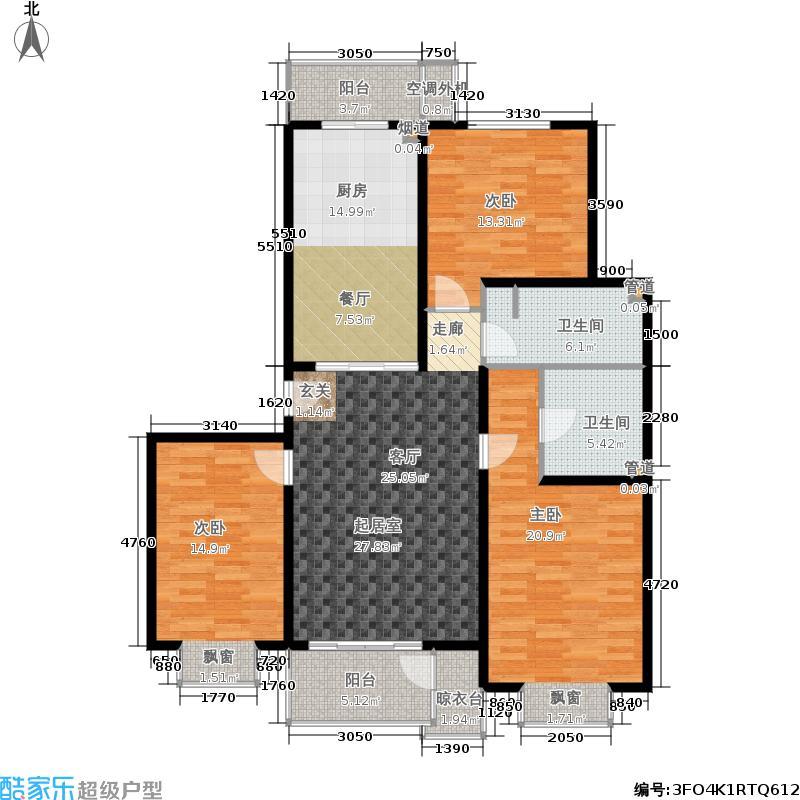 世界名园(燕都国际文化生态社区)124.70㎡D户型3室2厅
