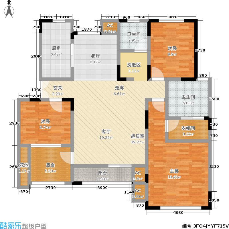 北江锦城123.46㎡花园洋房Ha2-4户型