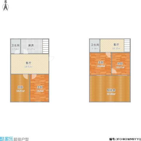 永林新村4室2厅2卫1厨163.00㎡户型图