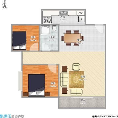 东骏豪庭2室1厅1卫1厨138.00㎡户型图