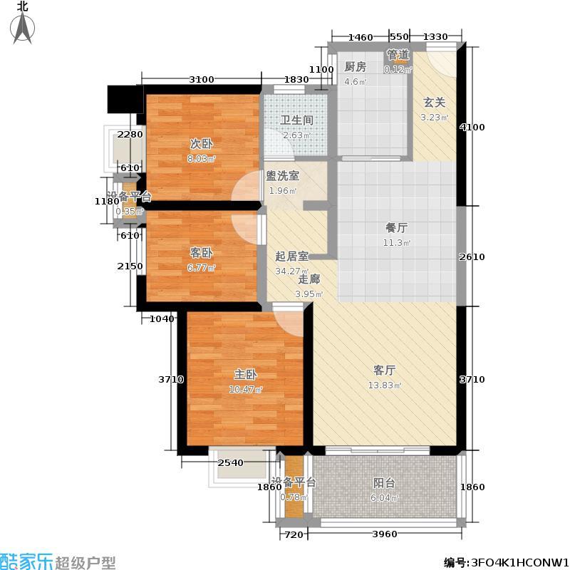 津汇红树湾127.00㎡A区5#03单元3室户型