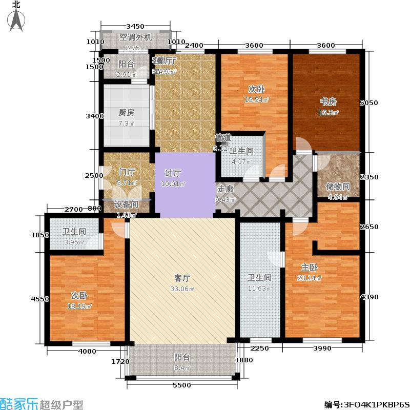 香山四季245.00㎡3号楼H3户型4室2厅