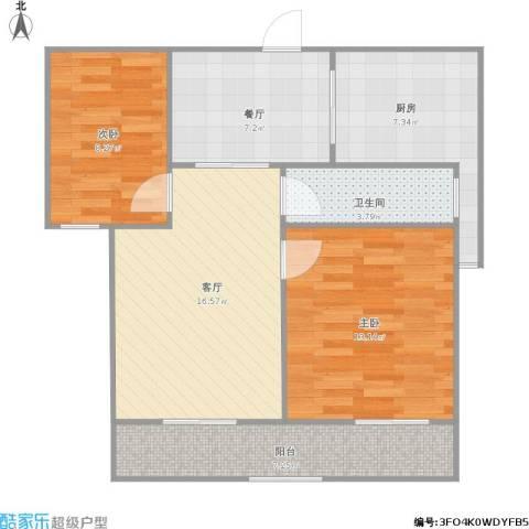 华园星城2室2厅1卫1厨84.00㎡户型图