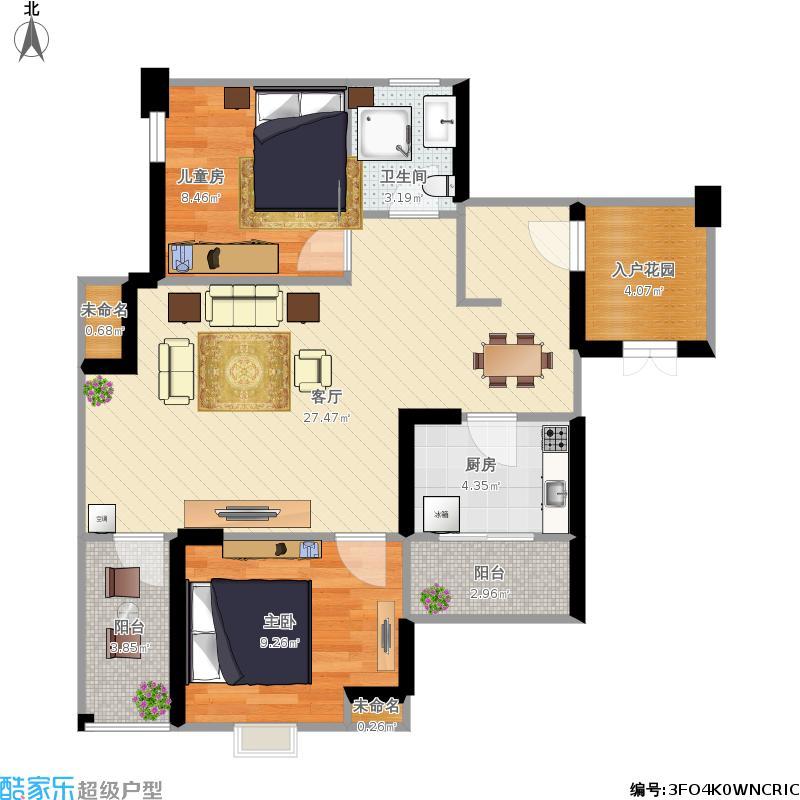 万博汇两室两厅