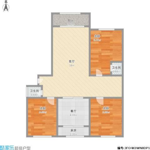 舜玉花园3室2厅2卫1厨63.00㎡户型图