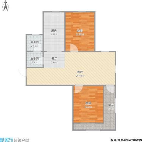 青年公社2室1厅1卫1厨92.00㎡户型图
