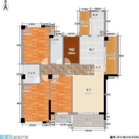 优山美地4室1厅2卫1厨135.00㎡户型图