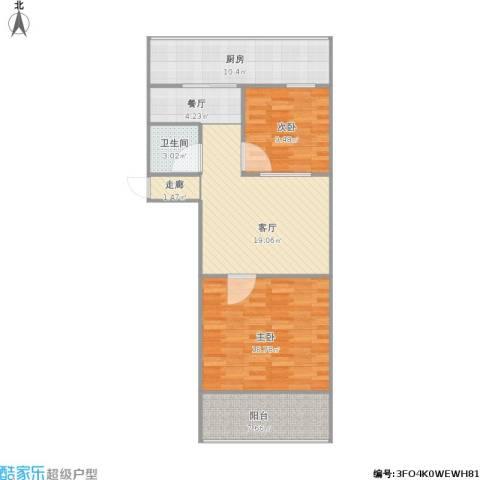 育阳小区2室2厅1卫1厨100.00㎡户型图