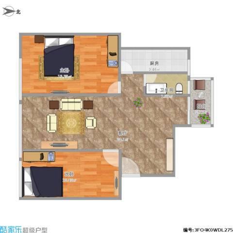 五米阳光2室1厅1卫1厨75.00㎡户型图