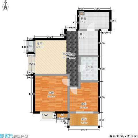 中铁・尚都城2室0厅1卫1厨85.00㎡户型图
