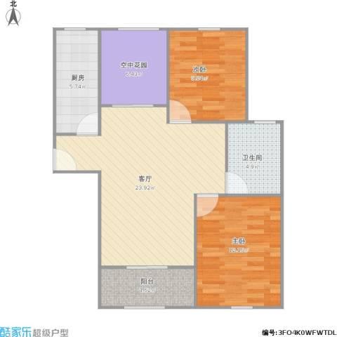 置地青湖语城2室1厅1卫1厨89.00㎡户型图