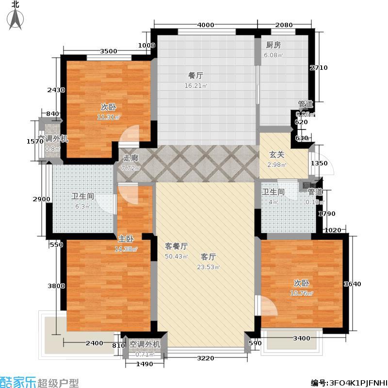 泰禾·拾景园126.00㎡户型3室2厅