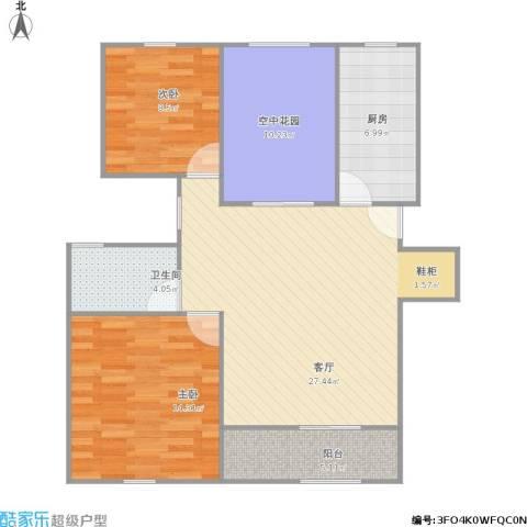置地青湖语城2室1厅1卫1厨102.00㎡户型图